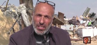 تقرير - قضية الشهيد (يعقوب أبو القيعان) -24-2-2017 التاسعة مع رمزي حكيم - قناة مساواة الفضائية