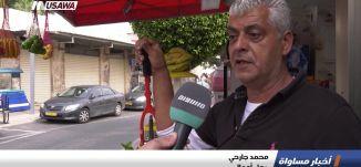 تقرير : عكا: تعويل على التمثيل العربي في البلدية ، اخبار مساواة، 23-11-2018-مساواة