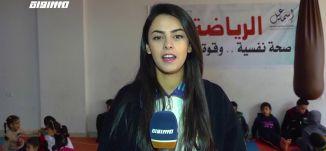 في غزة فتاة تجيد تدريب الكراتيه بعمر 25 سنة فقط ،مراسلون،19.01.20