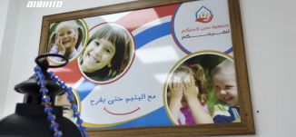 مشروع بيت الأحلام لدعم الأطفال الأيتام في شهر رمضان،جولة رمضانية ،حلقة 21