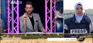 تجدد الاشتباكات في باحات المسجد الاقصى المبارك - ديالا جويحان - صحفية - شو بالبلد - 27-7-2017