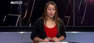 موقع واللا : الطائرات الورقية تسبب 5 حرائق جديدة بمحيط غزة،الكاملة،مترو الصحافة،10.6.2018