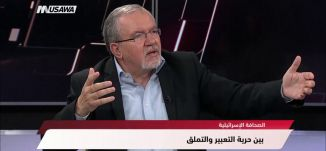 لم يرفض أحد المشاركة في الرحلة ،عودة بشارات ،مترو الصحافة، 11.5.2018،مساواة