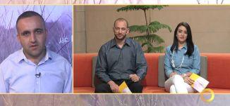 وائل عواد - فقرة اخبارية - #صباحنا_غير-25-5-2016- قناة مساواة الفضائية - Musawa Channel