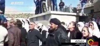 إسرائيل والجولان .. بيان وبيان مُعاكِس -  وائل عواد- صباحنا غير-  6.11.2017 - مساواة