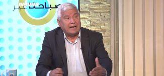 ما بعد الانتخابات الاسرائيلية : تحليلات ومستجدات،ثابت ابو راس،صباحناغير،14.4.2019،مساواة