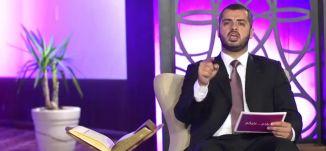 بين الدنيا والآخرة - الحلقة العشرون - #سلام_عليكم _رمضان 2015 - قناة مساواة الفضائية