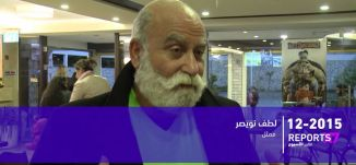 ترجمة الادب العربي - الحلقة الخامسة - الجزء الاول -#Reports X7- قناة مساواة الفضائية