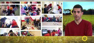 جائزة فوربس - حسن ابو شعلة - (مبادر مجتمعي) -  صباحنا غير - 24-2-2017 - قناة مساواة الفضائية