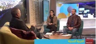 الساعة الثانية من برنامج صباحنا غير،شيرين غنادري،ادم طنوس،مي عرو،مازن حساسنة،ياسر بشير،11-2