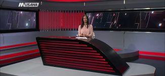 معا : مصادر مطلعة: القيادة تتعرض لضغوطات هائلة بحرب السيادة على القدس،مترو الصحافة ،01-12-2018