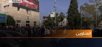 اتفاق لإزالة مجسم بمتحف حيفا ،اخبار مساواة،17.1.2019- مساواة
