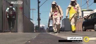 تقرير : وباء حمى النيل الغربي - مرض يتفشى من جديد،صباحنا غير،30-8-2018-قناة مساواة