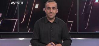 عرب 48 : عندما استأصلت إسرائيل كلمة ديمقراطية،انطوان شلحت-مترو الصحافة-6.7.2018.مساواة