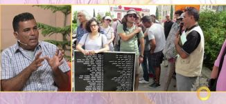 عمر الغباري - مذبحة دير ياسين - #صباحنا_غير-10-4-2016- قناة مساواة الفضائية - Musawa Channel