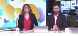 المواطنون العرب أين من هذه اللعبة السياسية،الكاملة،صباحنا غير، 18-4-2019