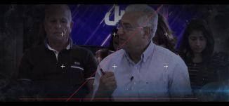 برومو 2 - الحد الفاصل -  قناة مساواة الفضائية - Musawa Channel