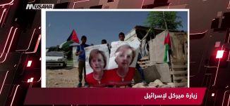 شبكة أجيال الاذاعية : إصابات برصاص الاحتلال شرق غزة،مترو الصحافة،3-10-2018،قناة مساواة