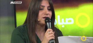 غناء ميساء عراف ترنيمة يا مريم ،ميساء عراف،صباحنا غير،23-12-2018،قناة مساواة الفضائية
