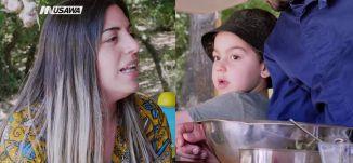 خبيزة ،حنين الياس ، عالطاولة،ح 29، رمضان 2018، قناة مساواة الفضائية