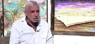 تقرير : فنان تشكيلي مقدسي يعيد تدوير المواد بالفن ،مراسلون،10.2.2019، مساواة