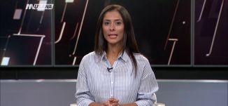 """قناه الجزيره - ميركل بإسرائيل علاقات """"غائمة"""" دبلوماسيا """"مشمسة"""" اقتصاديا ،الكاملة،مترو الصحافة،5.10"""
