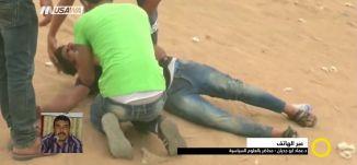 عدد الشهداء بغزة منذ آذار بلغ 98 فلسطينيا ،د عماد ابو جديان ،صباحنا غير،4-6-2018- مساواة