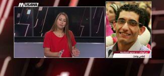 هآارتس- جدعون ليفي : خارطة الاوهام - المستوطنون فازوا ونحن خسرنا، مترو الصحافة،20-8-2018