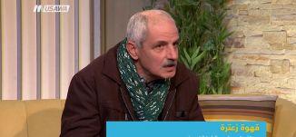 مقطع من مسرحية قهوة زعترة  ،حسام ابو عيشه،صباحنا غير، 17-2-2019،قناة مساواة