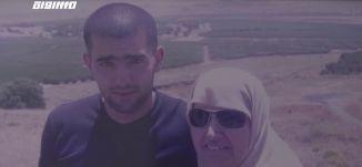 مصطفى ابو شقرة من أم الفحم، نموذج للأب الثاكل الذي فقد ابنه في جريمة قتل،مراسلون،5.5.2019- مساواة
