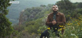 ما نعني بالشجاعة ؟! - ج1 - الحلقة 27 - الإمام - قناة مساواة الفضائية - MusawaChannel