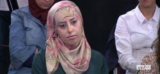 هبة يزبك - ناشطة سياسية ونسوية - الحلقة كاملة  - #عن قُرب - قناة مساواة الفضائية - Musawa Channel