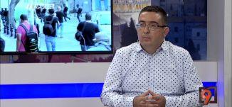 نقاش حول اقامة مركز الشرطة في كفركنا - هشام سعيد ومحمود عواودة - التاسعة - 1-8-2017