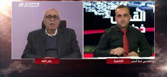 '' نحن نأمل من الرئيس عباس أن يقطع العلاقات مع اسرائيل ويطرد السفير ''صالح رأفت - 13.12.17