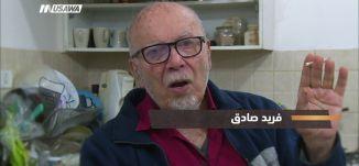 '' انا قوميًا لست عربيًا، لكن ثقافتي عربية '' - فريد صادق - الحلقة الثانية - ج2 - #ميعاد - مساواة