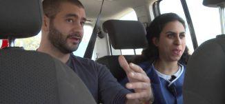 دنيا مخلوف - بدل الجابصين كهربا - شغل زلام -30-11-2015- قناة مساواة الفضائية - Musawa Channel