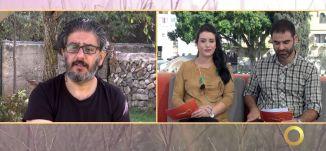 اختتام مهرجان ايام سينمائية في رام الله - حنا عطالله - #صباحنا_غير- 21-10-2016- مساواة