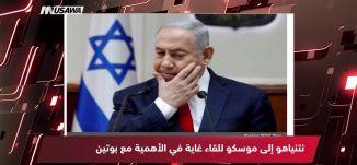 بي بي سي : محلل لـCNN: صفقة لإبقاء الأسد وإخراج طهران لن تنجح،مترو الصحافة،9.7.2018،