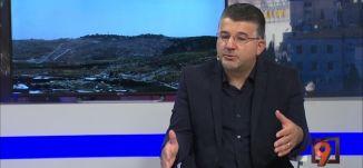 """""""عمونا"""" والتحقيقات ضد نتنياهو؛ هل الانتخابات قريبة؟ - د. يوسف جبارين - 2-12-2016- #التاسعة - مساواة"""