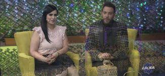عوالم مختلفة  - الجزء الأول - الحلقة السابعة - #رمضان_بالبلد - 12-6-2016- قناة مساواة الفضائية