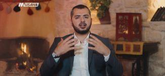 إمام في الستر ! - الكاملة - الحلقة 14 - الإمام - قناة مساواة الفضائية - MusawaChannel