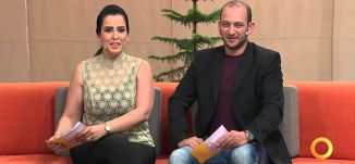 فوزية طاما - رسالة من الجزائر - #صباحنا_غير-29-4-2016- قناة مساواة الفضائية - Musawa Channel