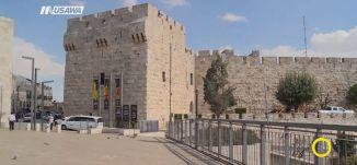عين الكاميرا - باب الخليل - القدس،صباحنا غير،04-12-2018،قناة مساواة الفضائية