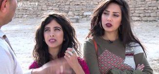 قصر هشام ، المنتزه  - أريحا - الحلقة السادسة  - #رحالات - الموسم الثاني - قناة مساواة الفضائية