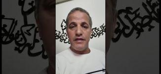 إصابة طبيبة في مستشفى سوروكا بمرض الكورونا،ياسر العقبي، بانوراما مساواة - قناة مساواة