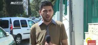 لجنة أولياء الامور في جلجولية تهدد بالإضراب العام لتنفيذ مطالبهم- مجد دانيال -صباحنا غير-5.9.2017