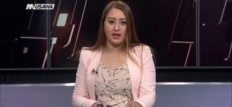 وفا - الخارجية: نرحب بالموقف البريطاني تجاه القدس الشرقي، مترو الصحافة، 25.6.2018- مساواة