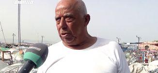 تتوصل التضييقات الاسرائيلية الساعية للحد من نفوذ الصيادين العرب،تقرير،مراسلون،5.5.2019
