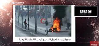 أربعة شهداء ومئات الجرحى خلال قمع الاحتلال لمسيرات عمت الوطن- الكاملة -مترو الصحافة، 16.12.17