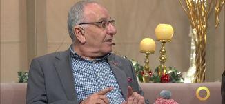 زيارة الوفد الدنماركي لبلدية الناصرة- مروان زعبي و د. شريف صفدي- #صباحنا_غير- 9-12-2016- مساواة